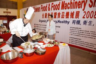 Taiwan Food Show 2008 #01