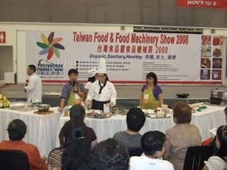 Taiwan Food Show 2008 #05
