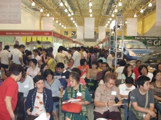 Taiwan Food Show 2008 #09