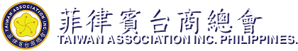 TAP - Taiwan Association Philippines Inc.