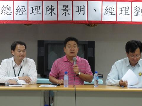 海外所得課稅座談會